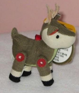 2008 Japan Reindeer Version Ornament