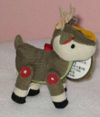 2008 Japan Reindeer Version Ornament