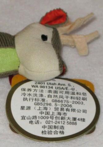 2008 Japan Reindeer Version Ornament2