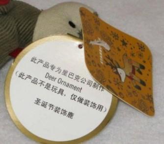 2008 Japan Reindeer Version OrnamentTag